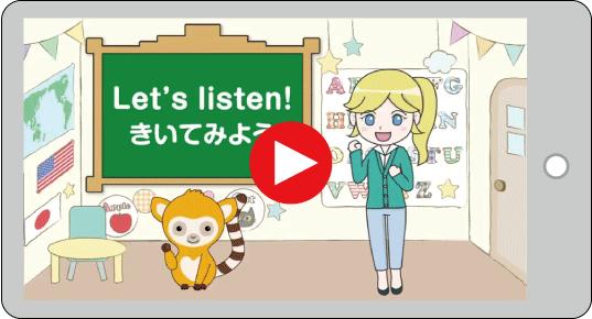 学習ビデオサンプル
